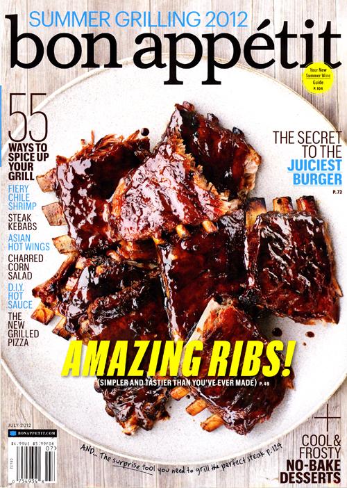 Bon Appétit / July 2012 Cover - Chris Lanier