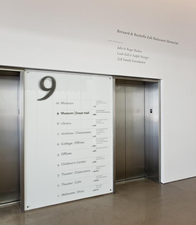 Spertus Institute Of Jewish Studies Etched Glass Facade